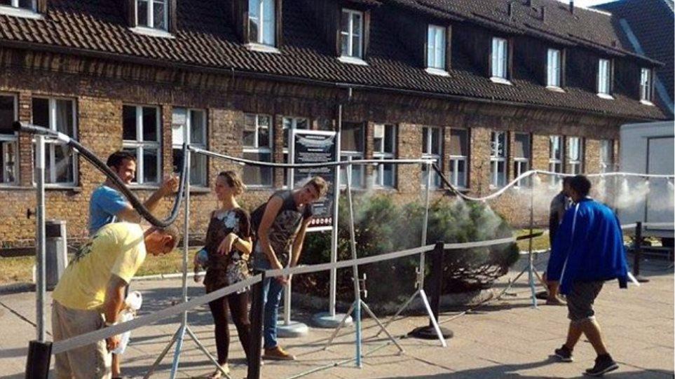 «Υπαίθριο κλιματιστικό» που παραπέμπει στους θαλάμους αερίων στο Άουσβιτς!