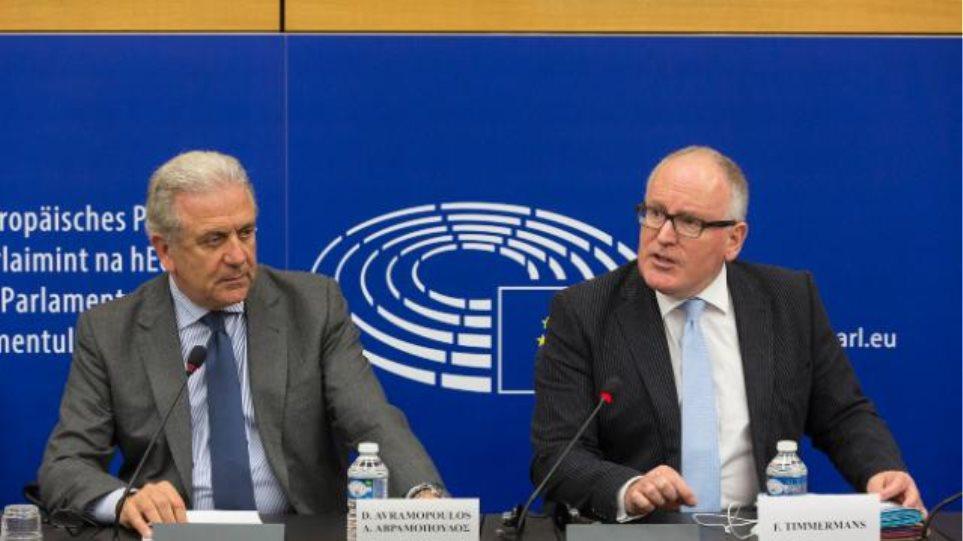 Ευρωπαϊκή σύσκεψη στην Αθήνα για το μεταναστευτικό