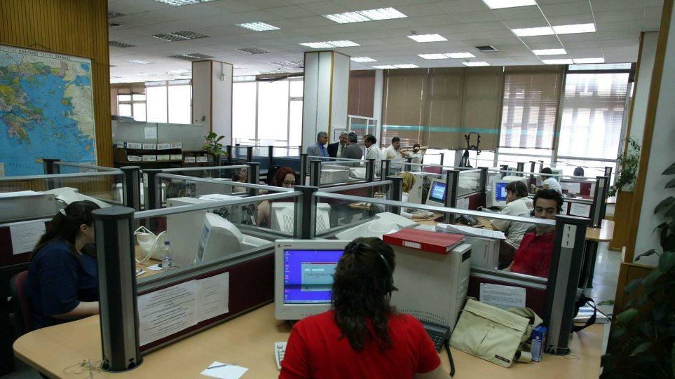 ΟΑΕΔ: 19.000 προεκλογικές προσλήψεις σε υπουργεία και Δημόσιο