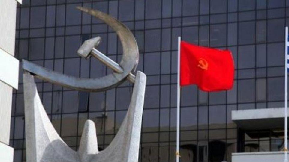 Το ΚΚΕ καταγγέλλει την απαγόρευση του Κομμουνιστικού Κόμματος... Καζακστάν!