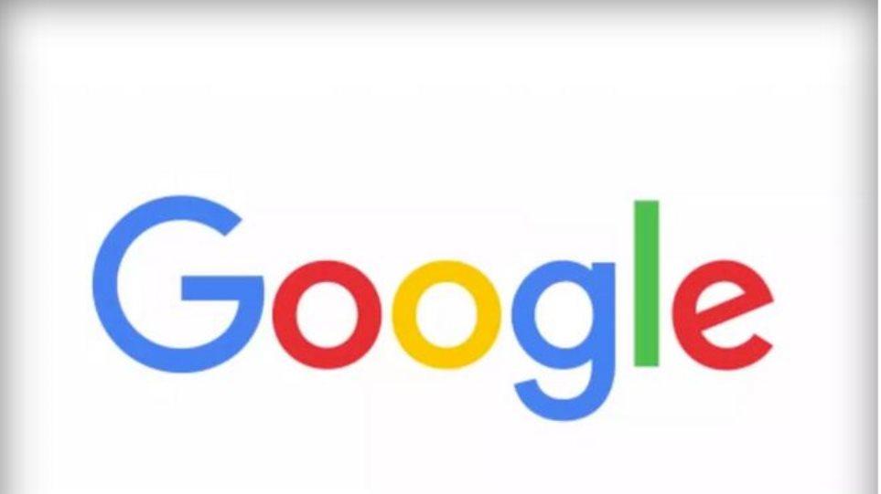 Η Google άλλαξε logo!