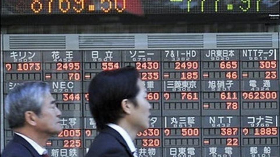 Χρηματιστήριο του Τόκιο: Με πτώση έκλεισε ο δείκτης Nikkei
