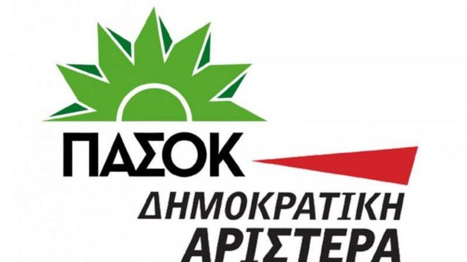 «Άκυρη» για την Πολιτική Επιτροπή Θεσσαλονίκης της ΔΗΜΑΡ η σύμπραξη με το ΠΑΣΟΚ