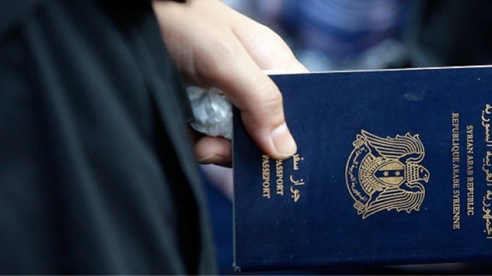 Βιομηχανία συριακών διαβατηρίων «μαϊμού» στα παράλια της Τουρκίας