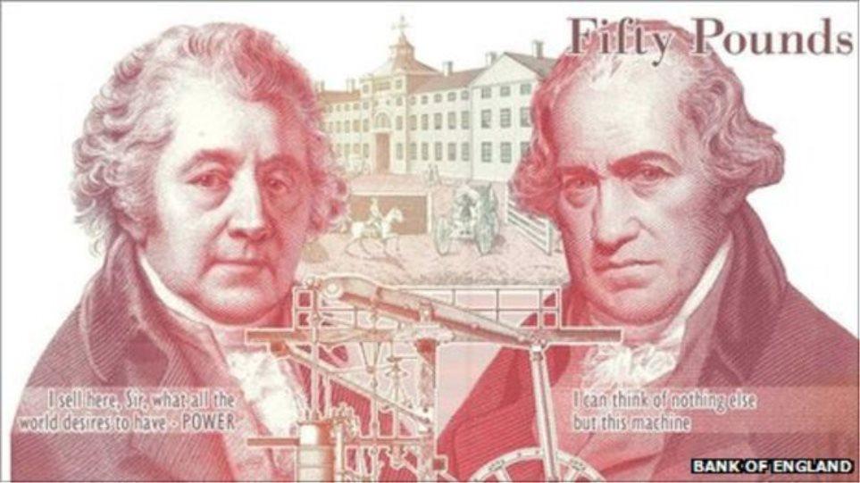 Βρετανία: Τέλος τα χαρτονομίσματα, έρχονται τα... πλαστικά!