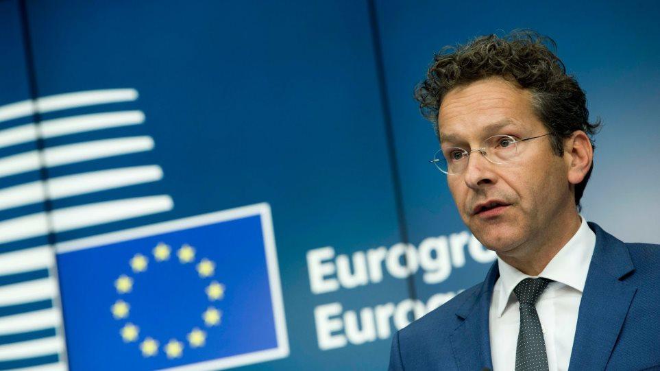 Ντάισελμπλουμ: Μόνο με εφαρμογή των συμφωνηθέντων θα πάρει χρήματα η Ελλάδα