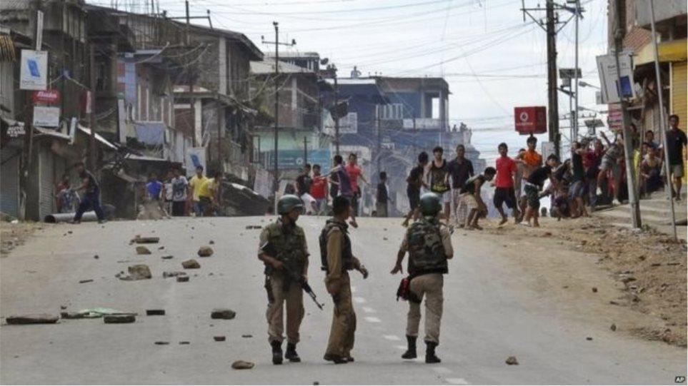 Ινδία: Βίαια επεισόδια με οκτώ νεκρούς στην επαρχία Μανιπούρ