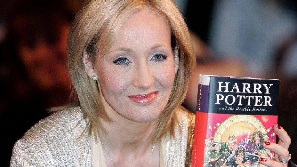 Η JK Rowling «αποκαλύπτει» τη συνέχεια του Χάρι Πότερ μέσω Twitter