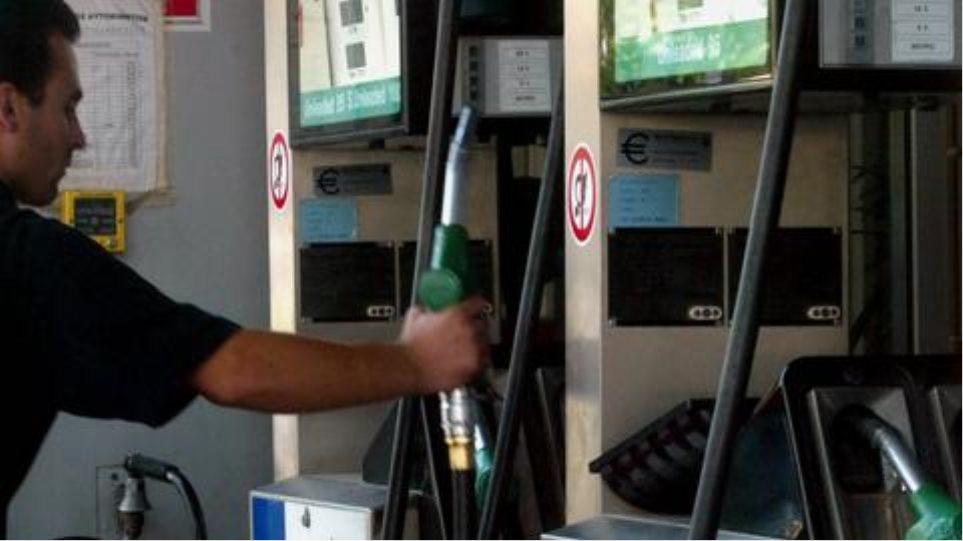 Πωλούν καύσιμα με διπλάσιο κέρδος στα νησιά