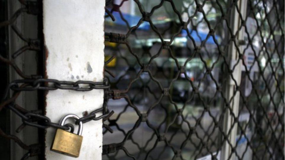 ΓΣΕΒΕΕ: Με λουκέτο κινδυνεύει 1 στις 3 μικρές επιχειρήσεις το επόμενο εξάμηνο