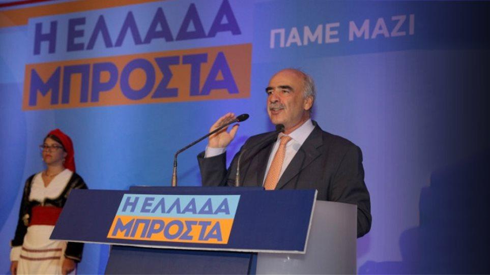 Mεϊμαράκης στο Ηράκλειο: Από εδώ ο Τσίπρας μας έλεγε για τα νταούλια στις αγορές