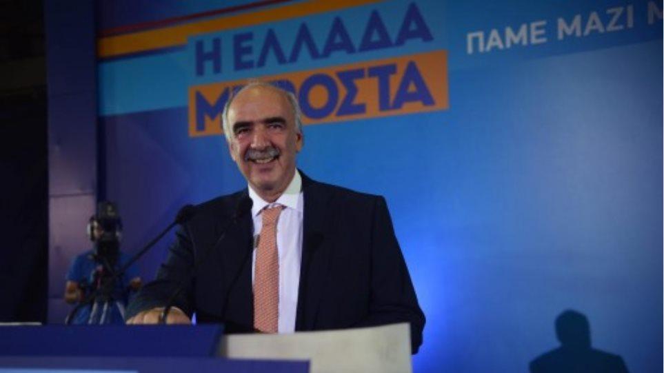 Μεϊμαράκης: Εντολή για ολόκληρη τετραετία σε κυβέρνηση με κορμό τη ΝΔ