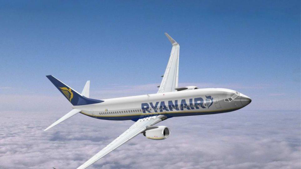 Ryanair: Επιπλέον πτήση για Χανιά - Αθήνα ενόψει εκλογών
