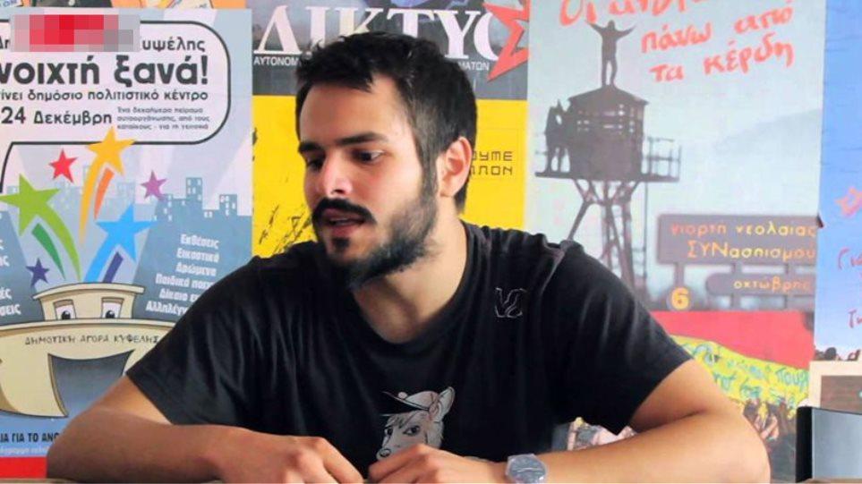 Ο ΣΥΡΙΖΑ χρεοκόπησε, δηλώνει ο απερχόμενος γραμματέας της Νεολαίας