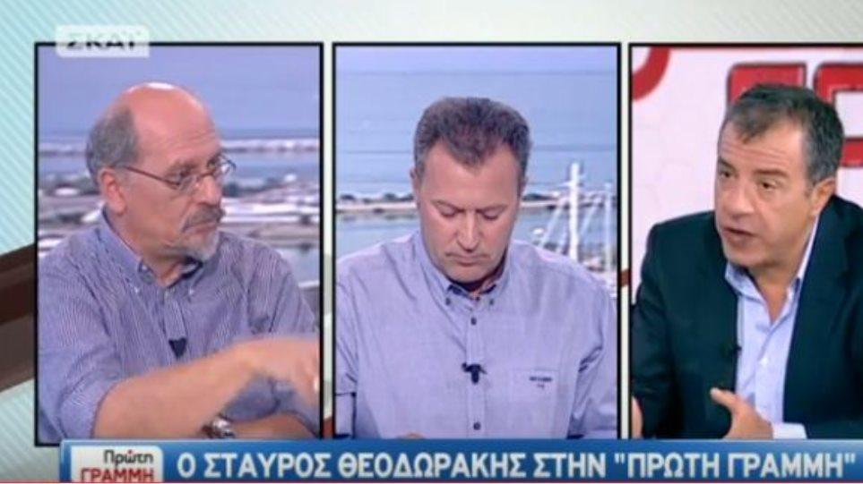Θεοδωράκης: Θα έχουμε και τέταρτο μνημόνιο αν δεν εφαρμοστεί το τρίτο