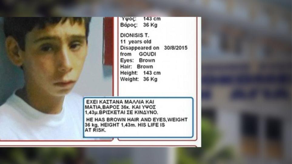 Η θεία του απήγαγε τον 11χρονο Διονύση - Σήμερα τον παρέδωσε στην αστυνομία