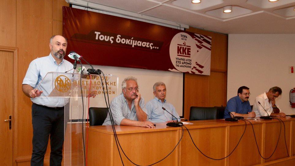 ΚΚΕ: Αλλαγές στα ψηφοδέλτια Α' και Β' Θεσσαλονίκης