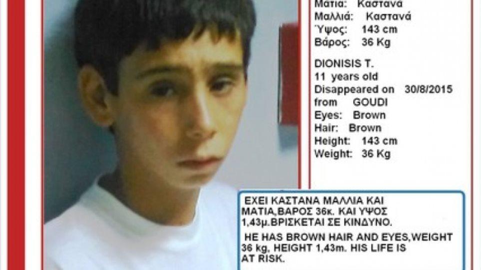 Σε καταυλισμό Ρομά στον Ασπρόπυργο ψάχνουν τώρα τα ίχνη του 11χρονου Διονύση