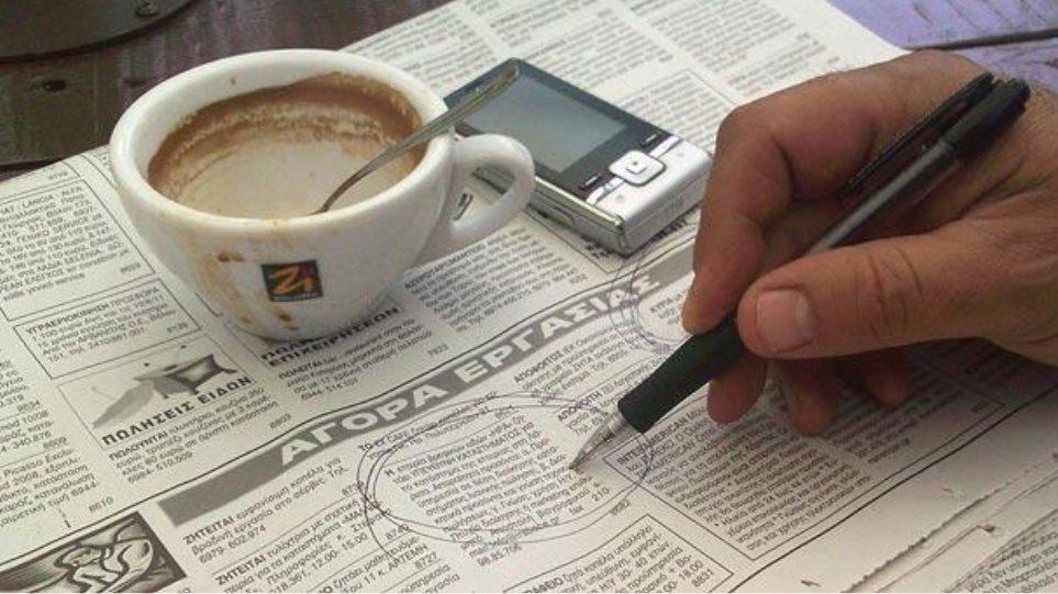 Κύπρος: Μειώνεται η ανεργία