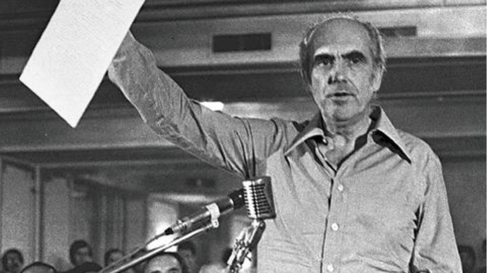 41 χρόνια ΠΑΣΟΚ: Κάλεσμα  συσπείρωσης από το Ζάππειο