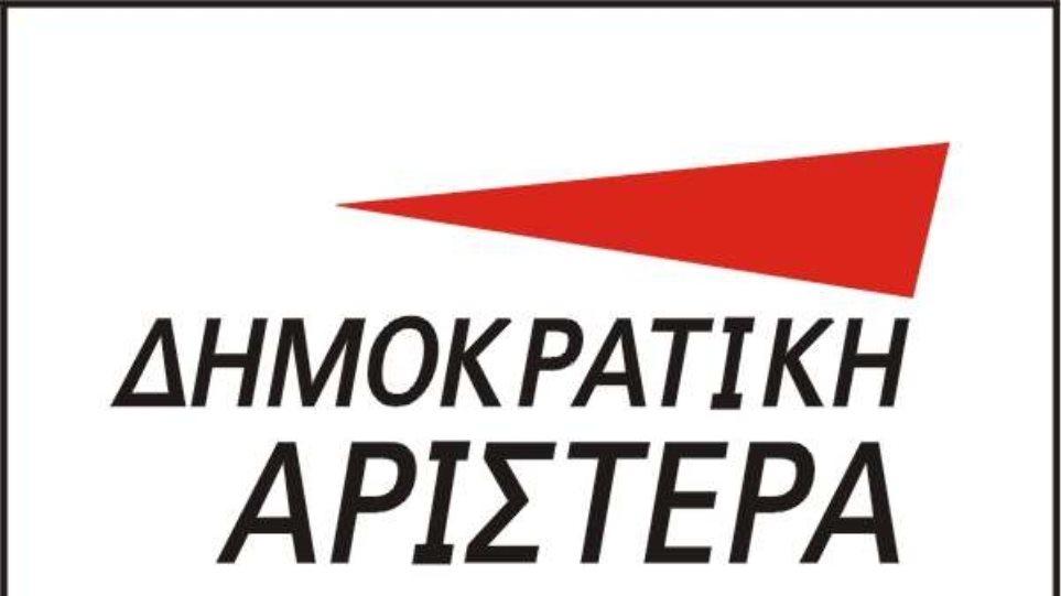 Διάσπαση της ΔΗΜΑΡ: Στηρίζουν ΣΥΡΙΖΑ 111 στελέχη του κόμματος