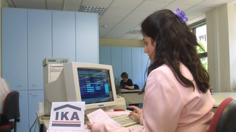 ΙΚΑ: Δανείζεται 210 εκατ. ευρώ για να πληρώσει τις συντάξεις του Οκτωβρίου