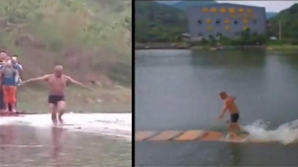 Βίντεο: Μοναχός Σαολίν περπατά 125 μέτρα πάνω στο... νερό!