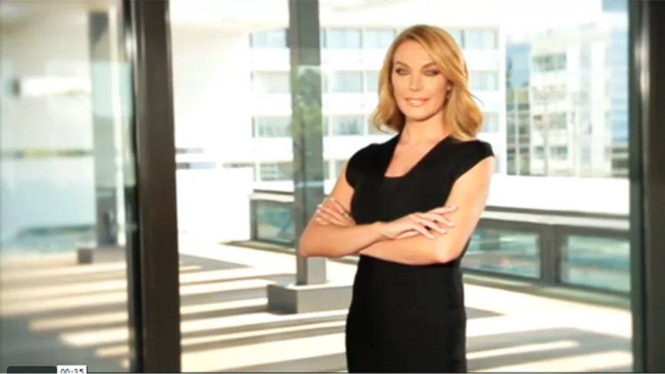 Τατιάνα Στεφανίδου: Δείτε το τρέιλερ της νέας εκπομπής