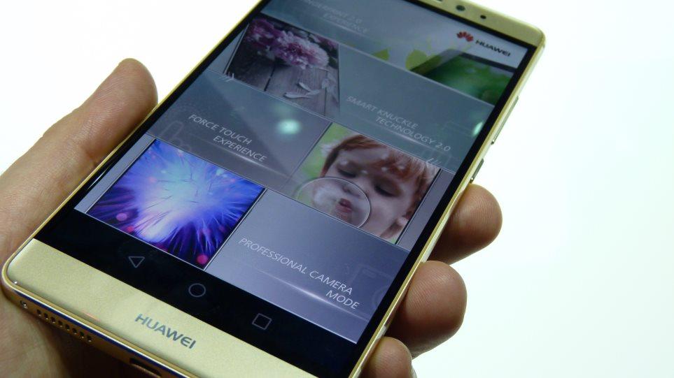 Smartphone με οθόνη που ανταποκρίνεται στην πίεση από τη Huawei
