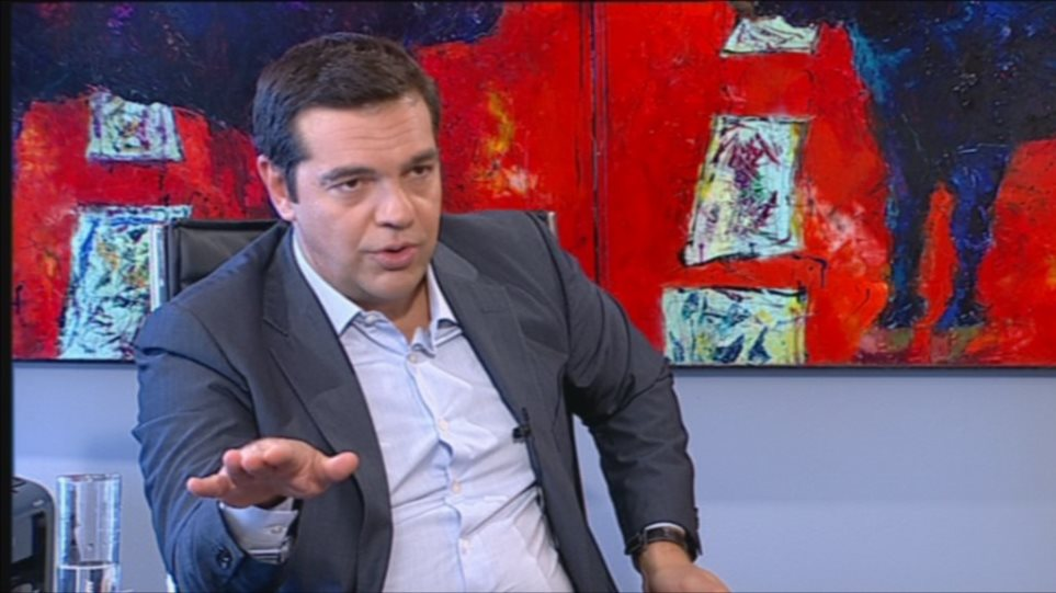 Τσίπρας: Καταγγέλλει ότι τον έριξαν, ενώ σχεδίαζε εκλογές έτσι κι αλλιώς!