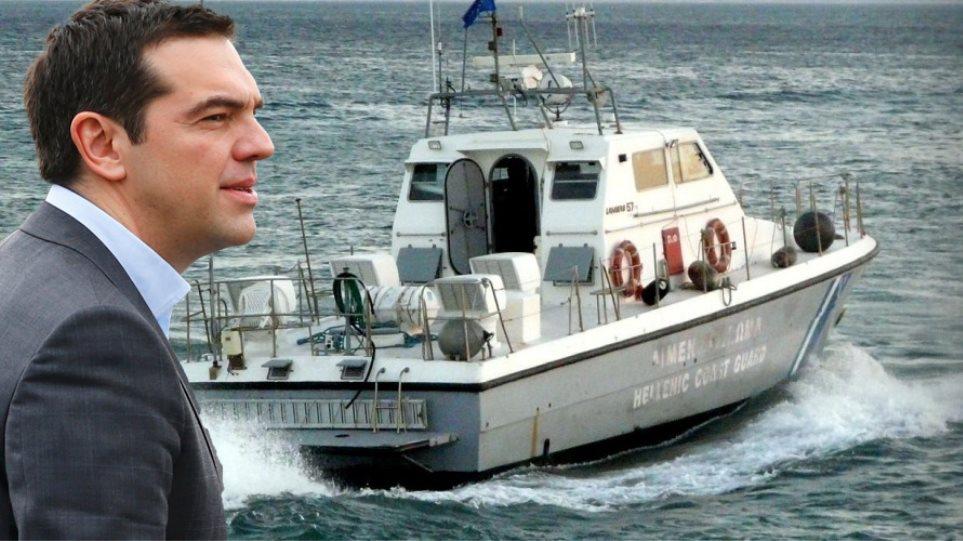 Θύελλα για τη δήλωση Τσίπρα ότι «δεν υπάρχουν θαλάσσια σύνορα»