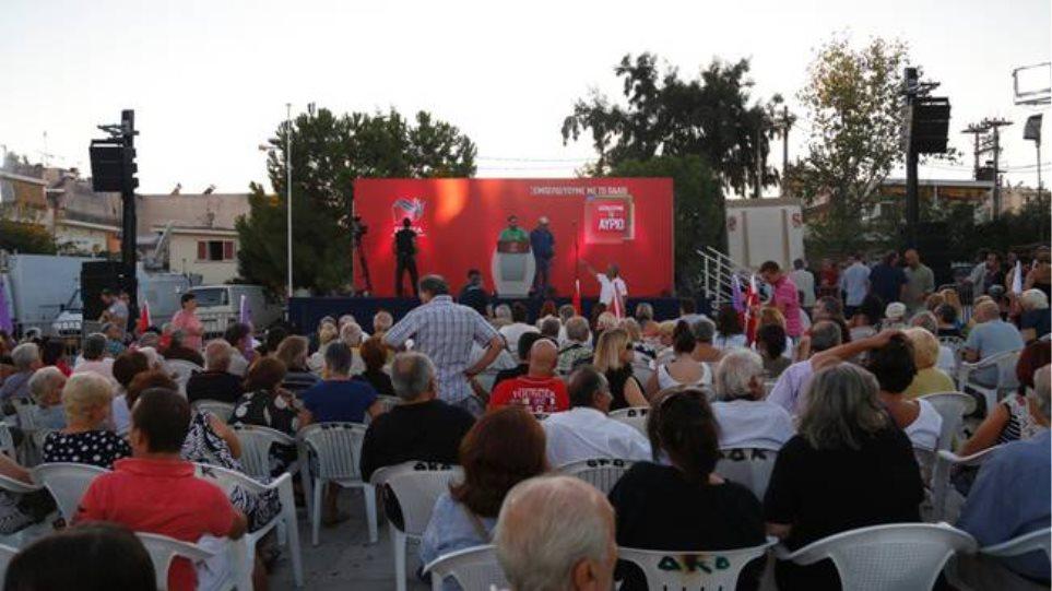 Εμφυλιοπολεμική δήλωση Τσίπρα: «Στις 20 Σεπτέμβρη ή τους τελειώνουμε ή μας τελειώνουν»