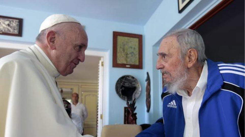 Κούβα: Συνάντηση του Πάπα Φραγκίσκου με τον Φιντέλ Κάστρο