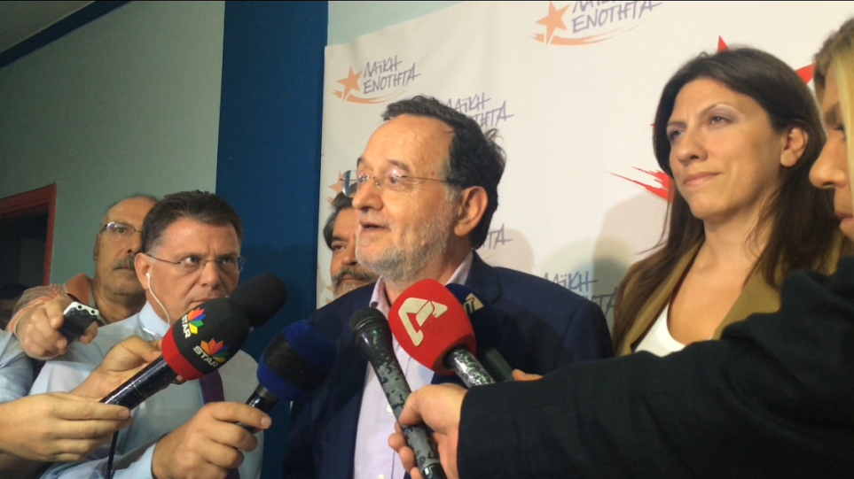 Λαφαζάνης: «Την Ελλάδα την περιμένει ένας μνημονιακός αρμαγεδδώνας»