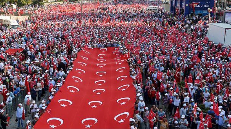 Τουρκία: Περισσότεροι από 50.000 άνθρωποι διαδήλωσαν κατά της «τρομοκρατίας» των Κούρδων
