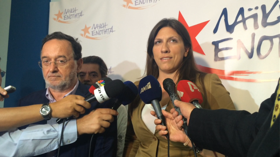 Κωνσταντοπούλου: Νίκησαν εκείνοι που ήθελαν να αφήσουν τον λαό στο περιθώριο