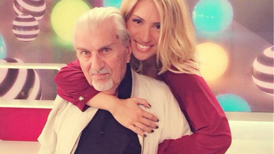 Στο νοσοκομείο ο πατέρας της Μαρίας Ηλιάκη - Το μήνυμα της παρουσιάστριας