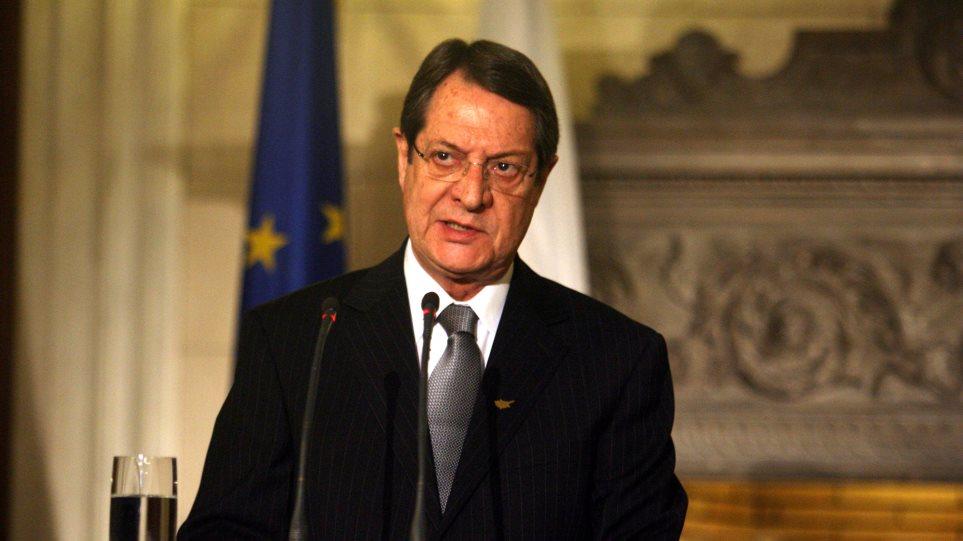 Έκκληση Αναστασιάδη για το Κυπριακό: Οι ΗΠΑ να ασκήσουν την επιρροή τους στην Τουρκία