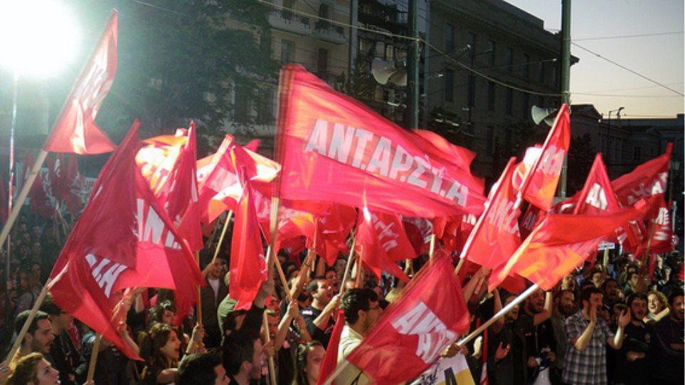 ΑΝΤΑΡΣΥΑ: Αρνητικό το αποτέλεσμα των εκλογών για το κίνημα, την αριστερά και τον ελληνικό λαό