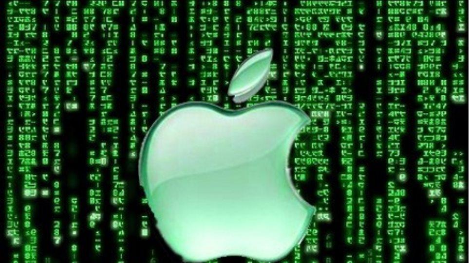 Σοβαρή επίθεση χάκερ στο κατάστημα ηλεκτρονικών εφαρμογών της Apple