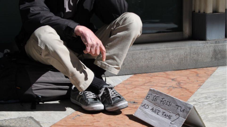 Ιταλία: Άστεγοι συγκέντρωσαν 60 ευρώ σε δεκάλεπτα και τα έδωσαν σε πρόσφυγες