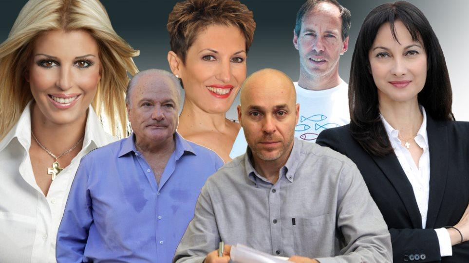 Ποιοι celebrities κατάφεραν να μπουν στη Βουλή