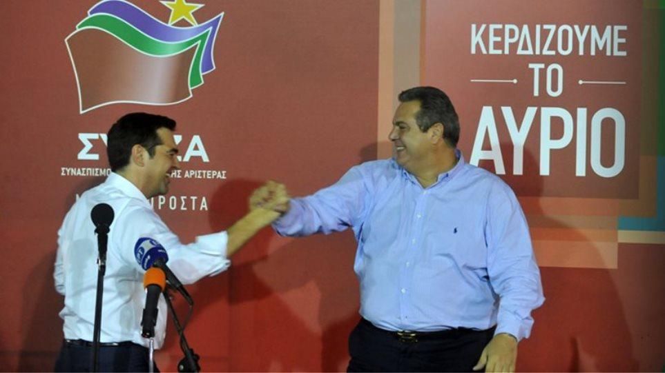 Κυπριακός Τύπος: «Δεύτερη ευκαιρία» η νίκη Τσίπρα