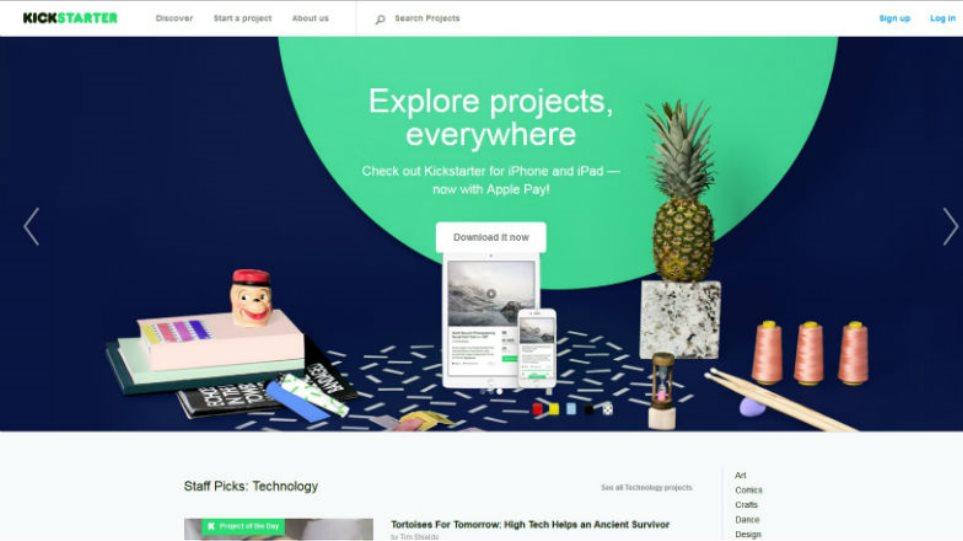 Το Kickstarter περνά από λίφτινγκ
