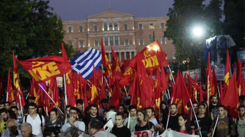 ΚΚΕ: Το εκλογικό αποτέλεσμα εκφράζει τον συνολικό αρνητικό ταξικό συσχετισμό