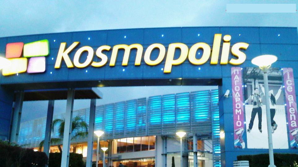 Τέλος εποχής για το Kosmopolis