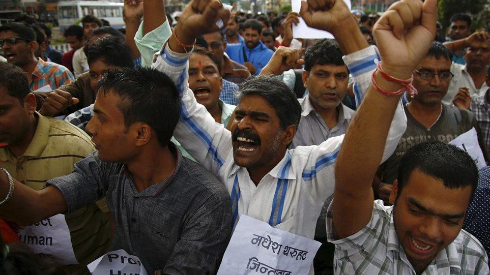Νεπάλ: Σε κρίσιμη κατάσταση τρεις διαδηλωτές