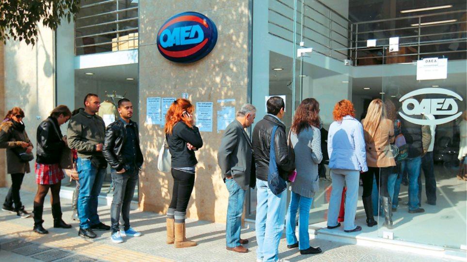 ΟΑΕΔ: 359.000 νέοι άνεργοι τον τελευταίο χρόνο