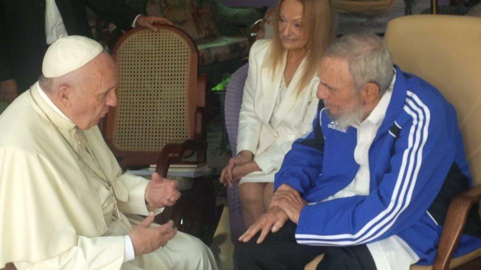 Κούβα: Τι συζήτησαν Πάπας Φραγκίσκος και Φιντέλ Κάστρο