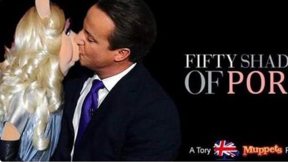 Συντηρητική dating UK
